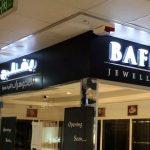 Bafleh Frontlit Signage
