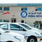 Dubai Driving Centre Side