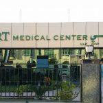 Expert Medical Center
