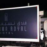 Nassima_royal_Hotel_Truck_Branding