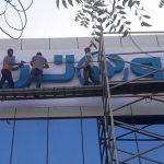 sign board manufacturers in dubai